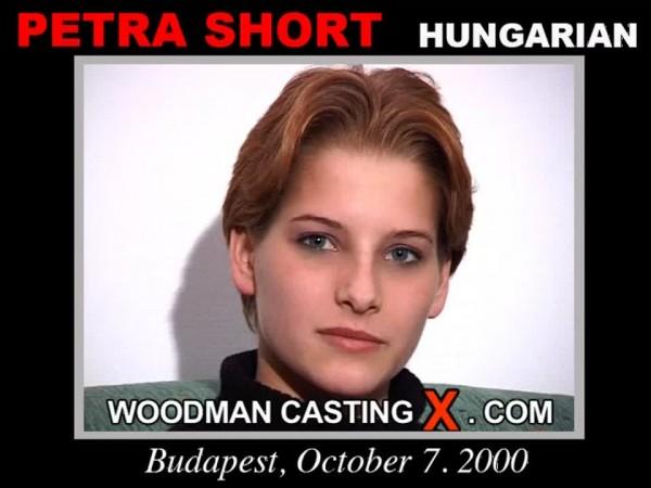 смотреть первый кастинг 2000 год petra short
