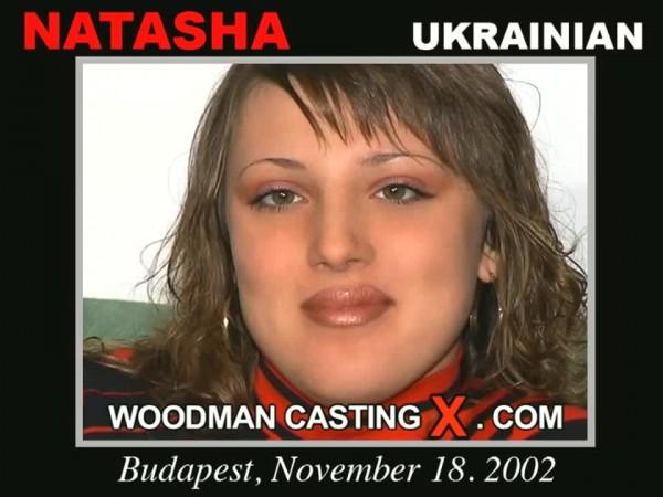 russkiy-kasting-natasha